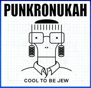 punk_rock_bowling_hanukkah_one_sheet_by_bmansnuggles-d4hskw0